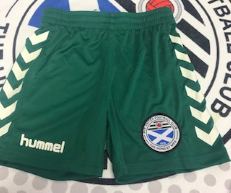 Youth Away Shorts  (Size 14-16)